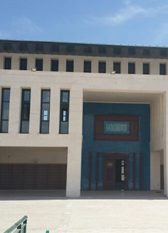 Hasan Kalyoncu Üniversitesi camisi